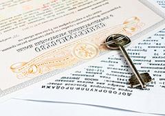 Особенности и важные моменты заключения договора купли-продажи земли и дома.